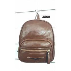 Backpack - Model: Bleeding